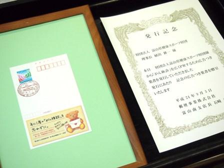 ekohagaki_2012-2.JPG