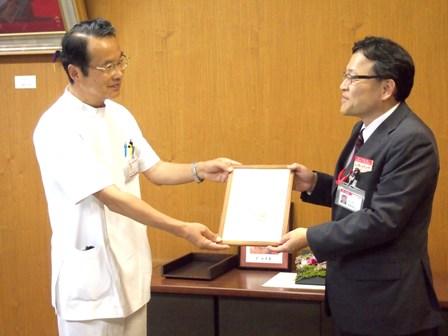 ekohagaki_2012.JPG
