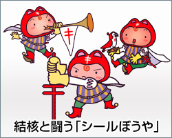 image-sirubouya.jpg