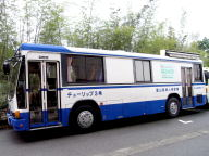 kinen-bus2.jpg