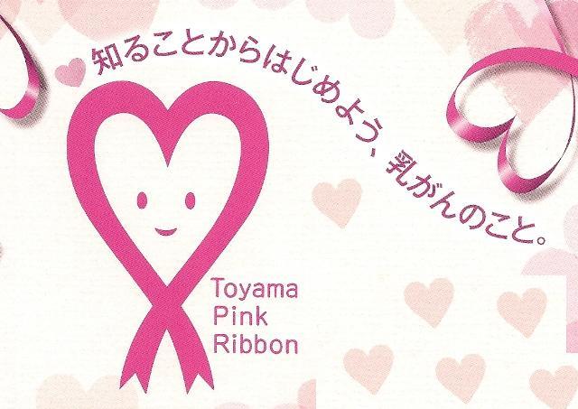 pinkribon2.jpg